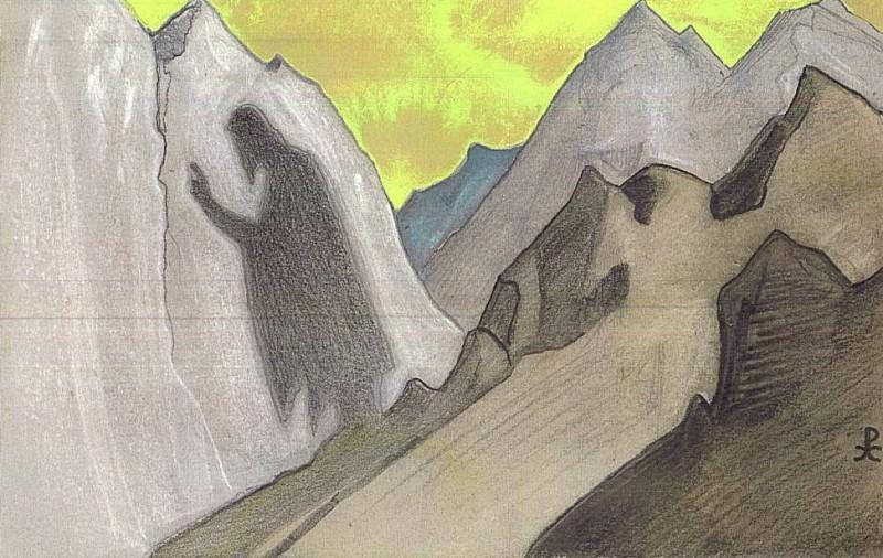 Shadow of Christ (Figure) # 47. Roerich N.K. (Part 4)