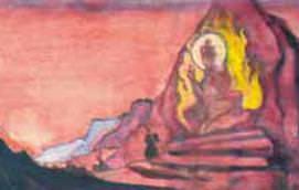 Order Rigden jyepo (Figure). Roerich N.K. (Part 4)