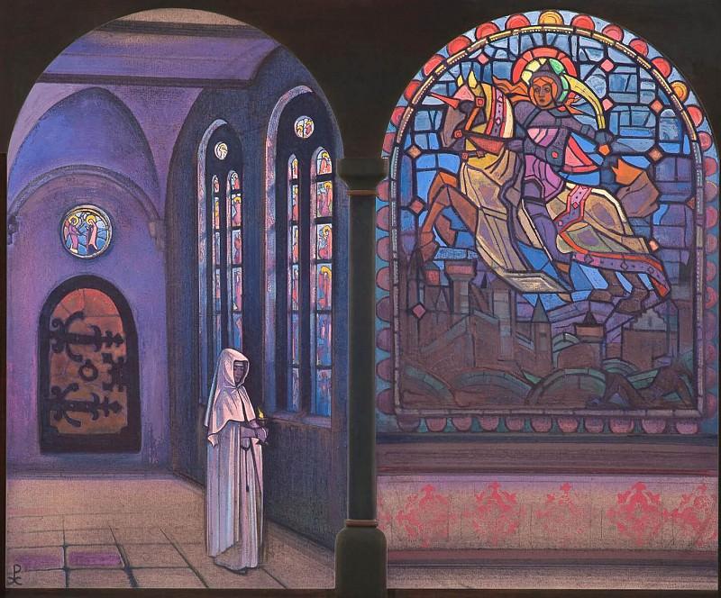 Glory hero # 93. Roerich N.K. (Part 4)