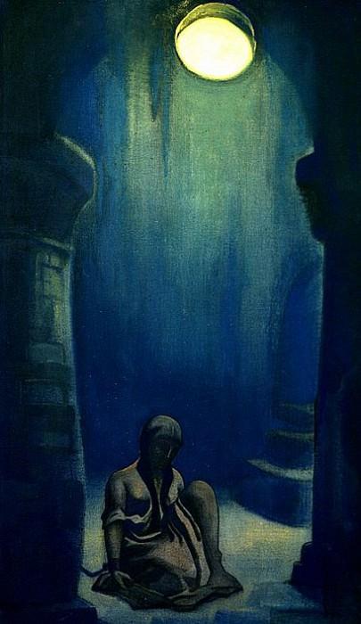 Captive. Roerich N.K. (Part 4)