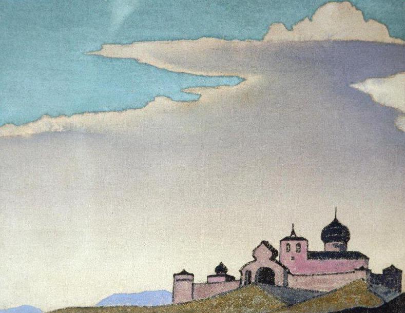 Странник Светлого Града (эскиз) #112 (Эскиз к картине «Странник светлого града»). Рерих Н.К. (Часть 4)
