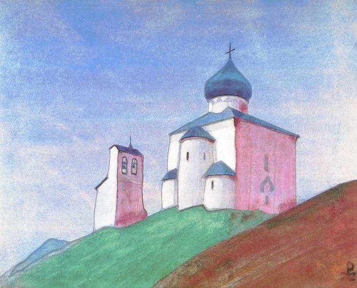 Sergieva deserts (sketch) # 101. Roerich N.K. (Part 4)