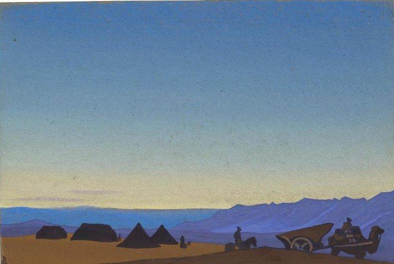 Гансу #207 (Ганьсу. Серия «Монголия»). Рерих Н.К. (Часть 4)