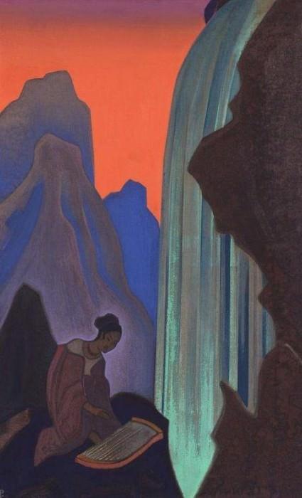 Song waterfall. Roerich N.K. (Part 4)