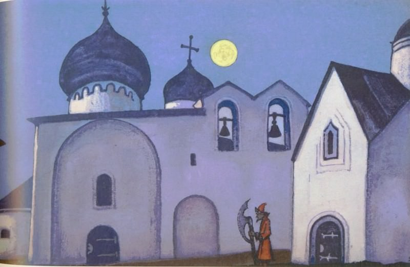 Pskov # 43. Roerich N.K. (Part 4)