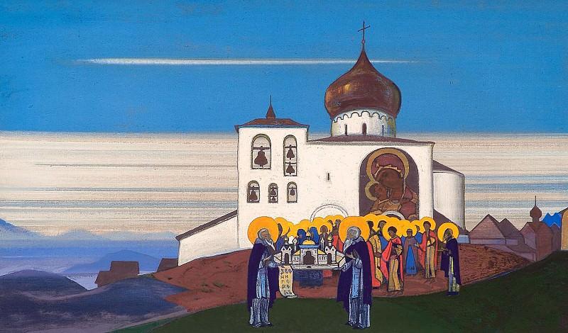 Zvenigorod # 99. Roerich N.K. (Part 4)