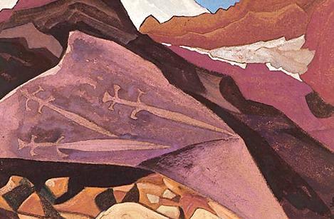 Three swords. Drawings on stone. Lahul # 88. Roerich N.K. (Part 4)