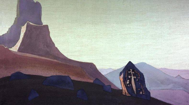 Stronghold of Tibet # 38 sword of Gesar (border sword). Roerich N.K. (Part 4)