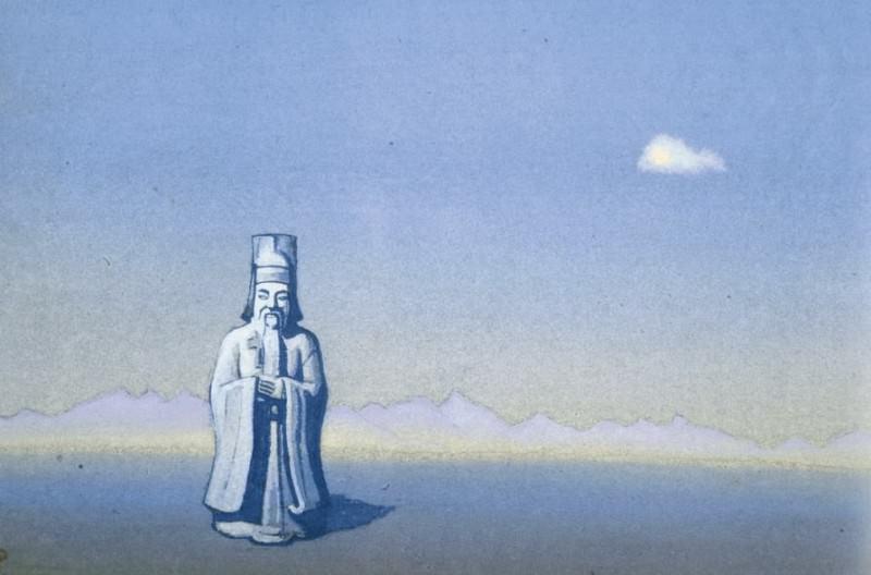 Arhat # 179. Roerich N.K. (Part 4)