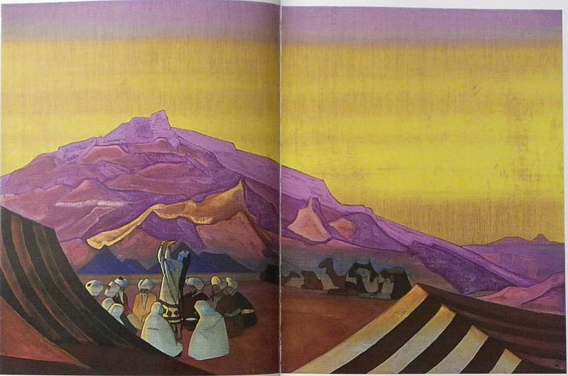 Oh, come! # 15?. Roerich N.K. (Part 4)