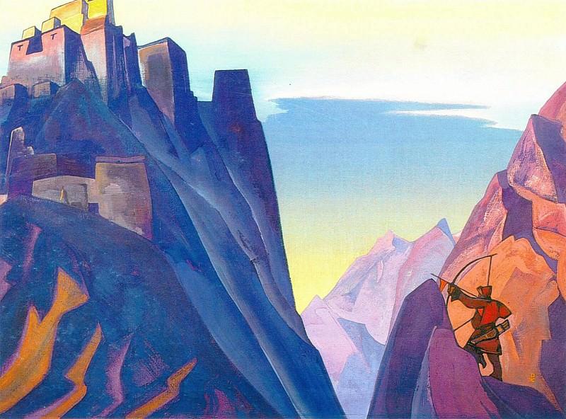 Shambhala Daiki (Message of Shambhala) # 11. Roerich N.K. (Part 4)