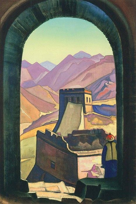 Great wall. Roerich N.K. (Part 4)