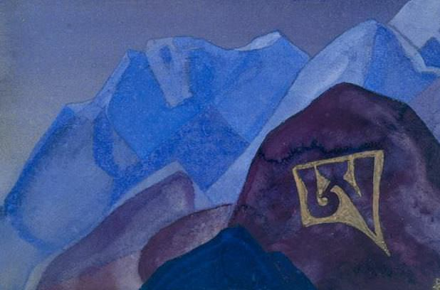 The Himalayas # 110 The Secret Way. Roerich N.K. (Part 4)