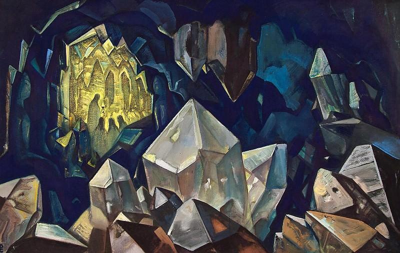 Secret # 79 Innermost (Treasure mountains). Roerich N.K. (Part 4)