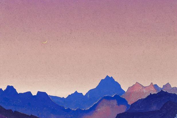 Nathu La. Tibet border # 219. Roerich N.K. (Part 4)