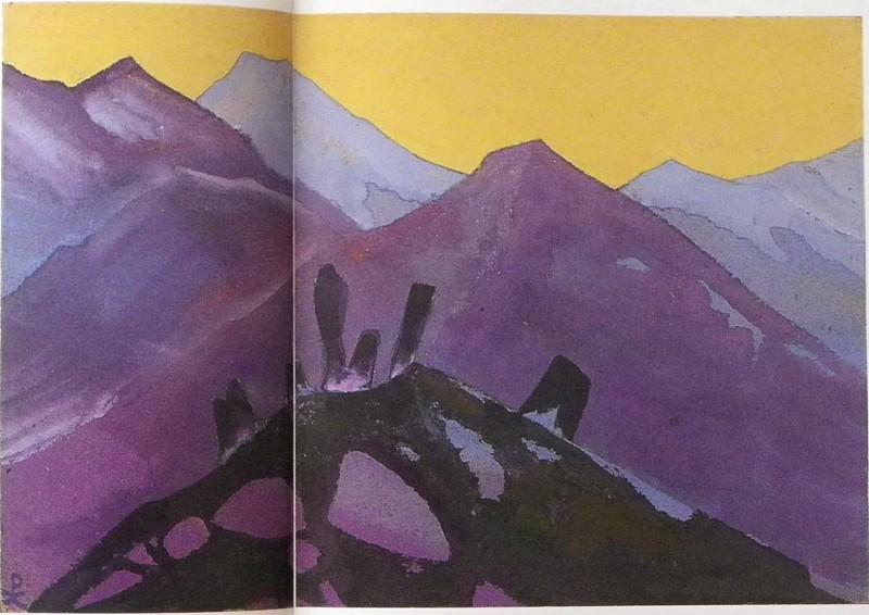 Menhirs # 59 (Menhir). Roerich N.K. (Part 4)