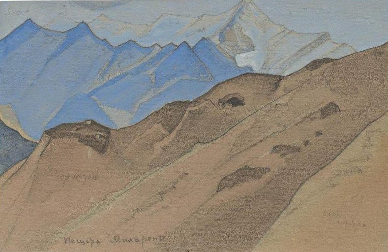 "Sketch for the painting ""Cave of Milarepa"". Roerich N.K. (Part 4)"