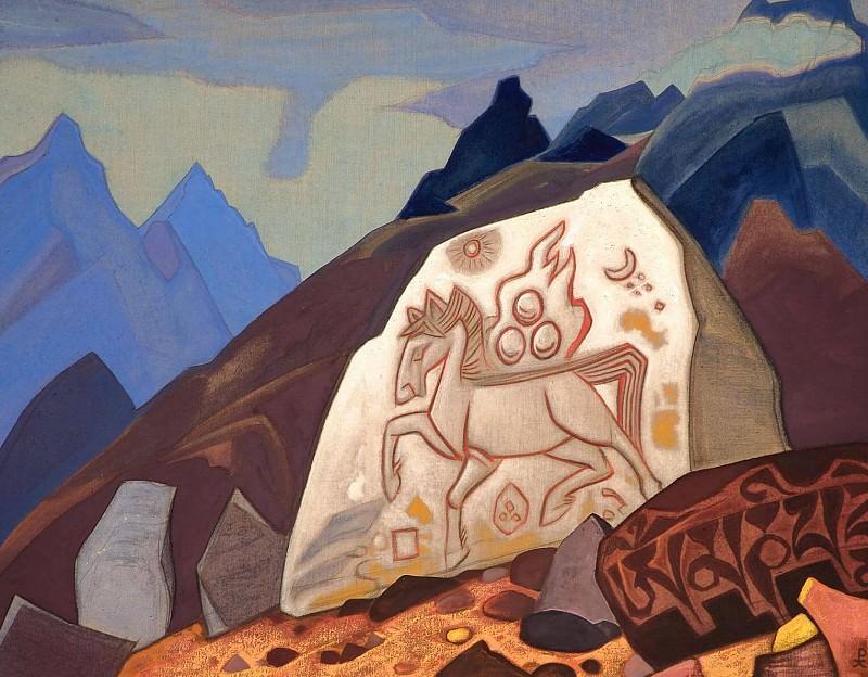 White Stone # 100. Roerich N.K. (Part 4)