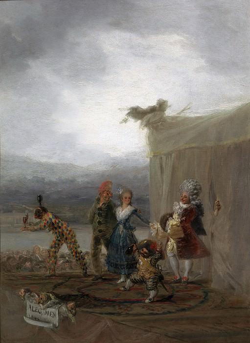 Гойя и Лусиентес, Франсиско де -- Комедианты. Часть 1 Музей Прадо