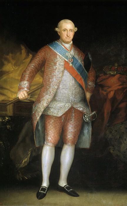 Гойя и Лусиентес, Франсиско де -- Карлос IV. Часть 1 Музей Прадо