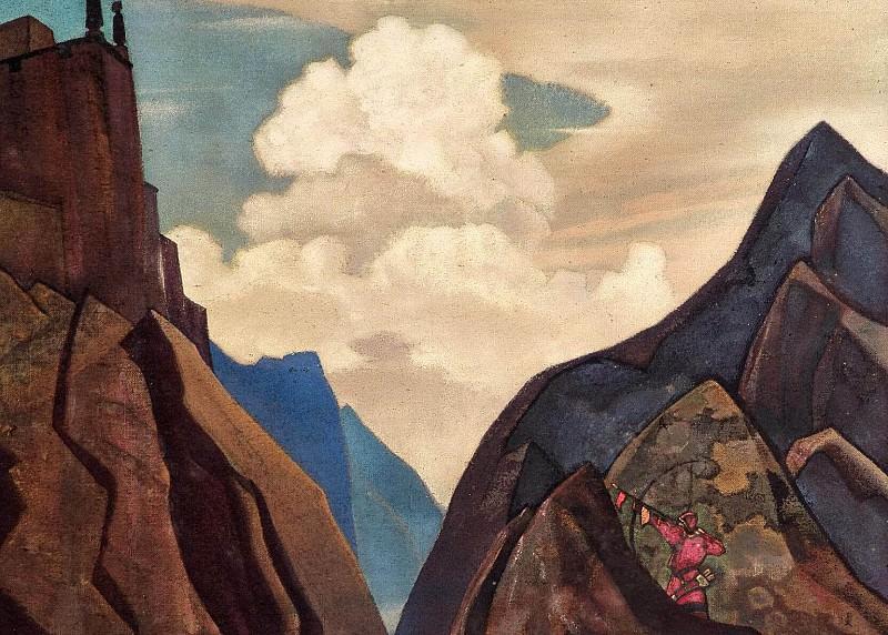 Shambhala Daiki # 22 (Message from Shambhala). Roerich N.K. (Part 3)