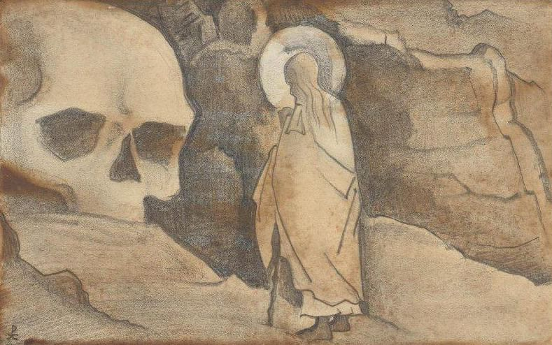 """Issa and head Velikanova (sketch) # 83 (sketch for the painting """"Issa and head Velikanova""""). Roerich N.K. (Part 3)"""