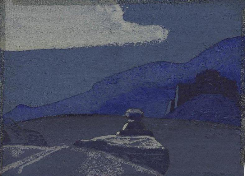 Mountain landscape (Sketch). Roerich N.K. (Part 3)