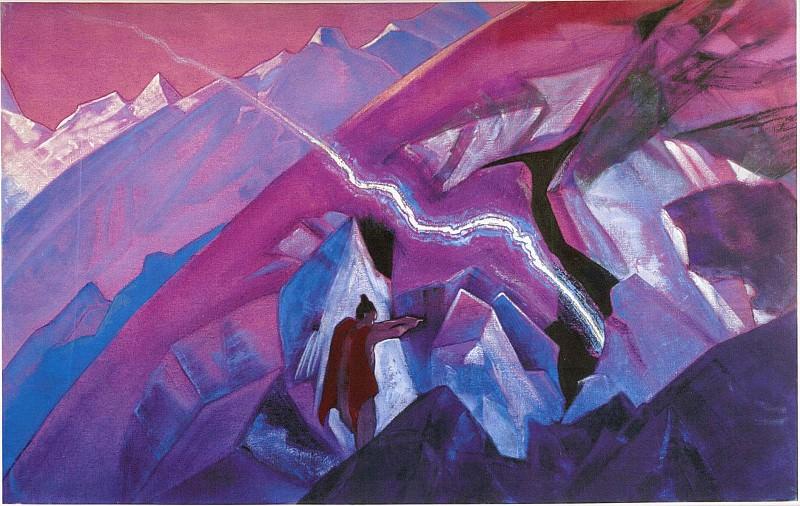 Arjuna. Roerich N.K. (Part 3)