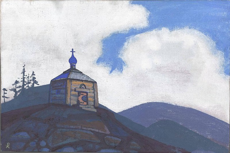 Chapel St. Sergy at the crossroads # 16. Roerich N.K. (Part 3)