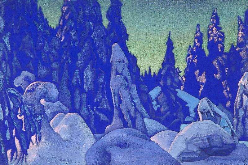 Snow Guard # 2. Roerich N.K. (Part 3)