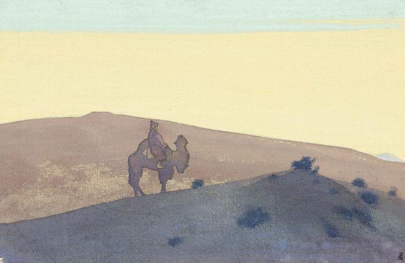 Single traveler # 14. Roerich N.K. (Part 3)