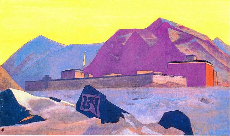 Sharugen, Bonpos # 48 (Sharugen Convent). Roerich N.K. (Part 3)