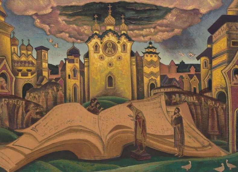 Book Pigeon (sketch mural) # 21 (book of Doves). Roerich N.K. (Part 3)