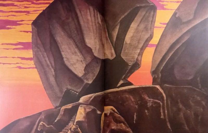 Ashram # 52 or 54. Roerich N.K. (Part 3)