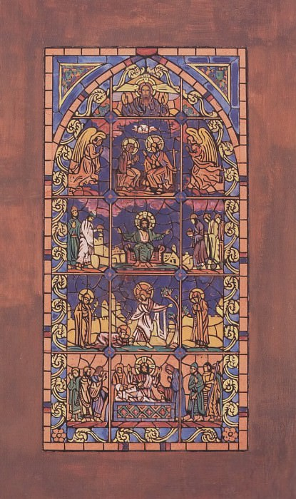 Sketch of stained glass. Roerich N.K. (Part 3)