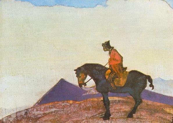 Всадник (Монгольский всадник). Рерих Н.К. (Часть 3)