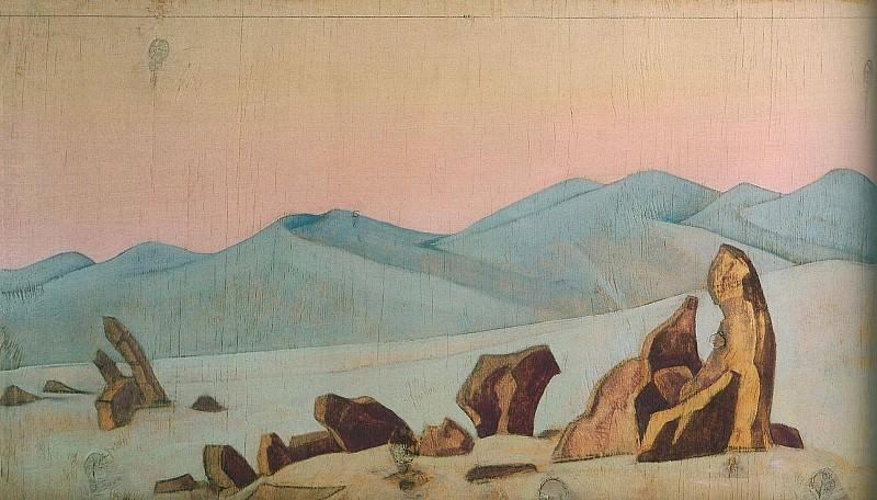 Kereksury. Roerich N.K. (Part 3)