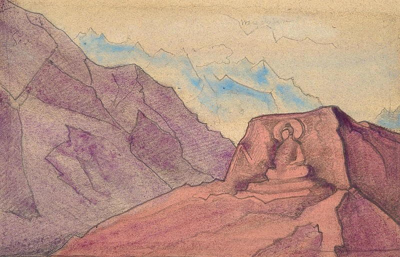 Etude with the image of Maitreya, carved on the rock. Roerich N.K. (Part 3)