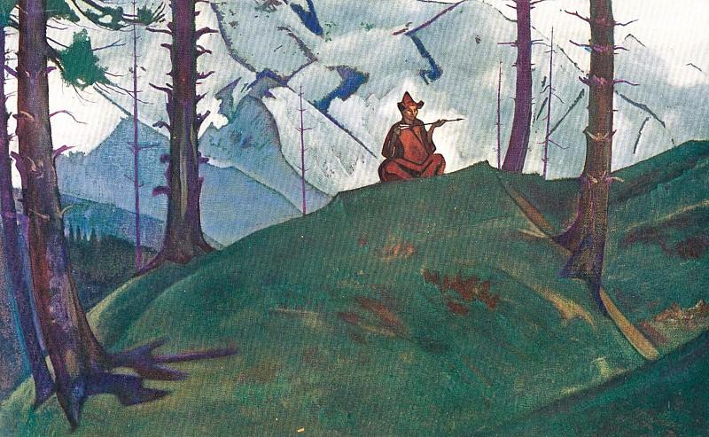 Saraha - Good Arrow. Roerich N.K. (Part 3)
