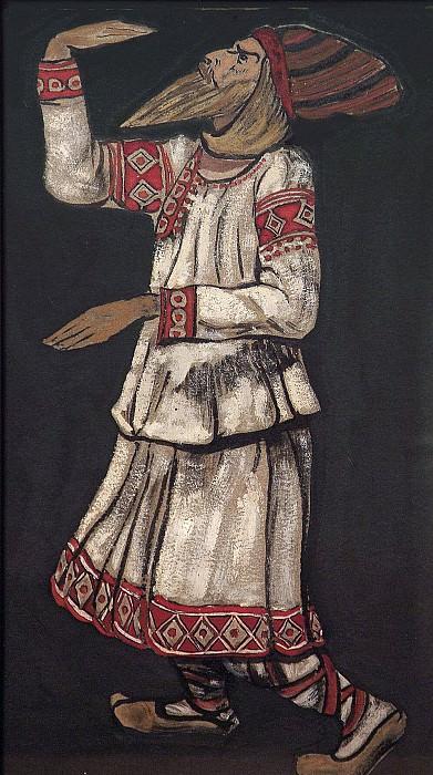 Old Man. Roerich N.K. (Part 3)