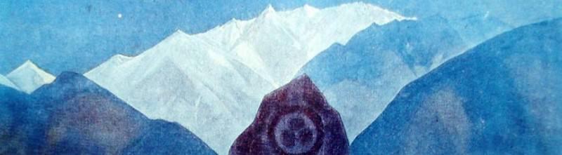Banner World. Roerich N.K. (Part 3)