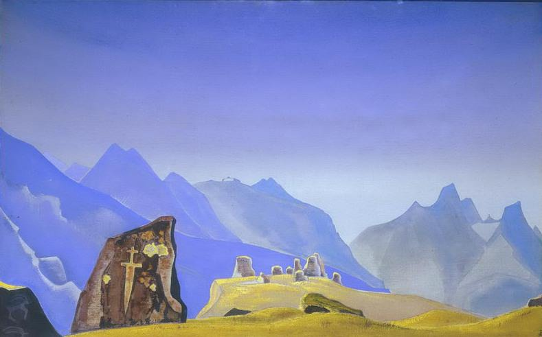 Sword Geasar # 63 (59) (Sword Gessar Khan). Roerich N.K. (Part 3)