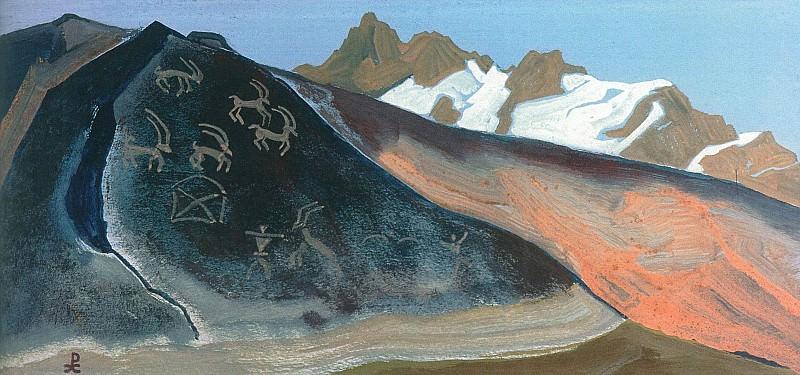 Stones Lahul (Lahul Stones). Roerich N.K. (Part 3)