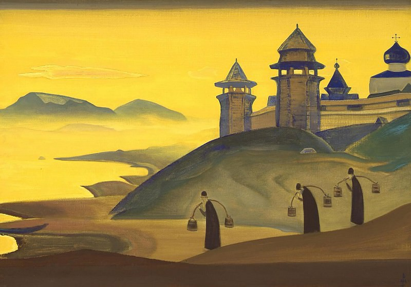 And ye that labor # 4 (and we work). Roerich N.K. (Part 3)