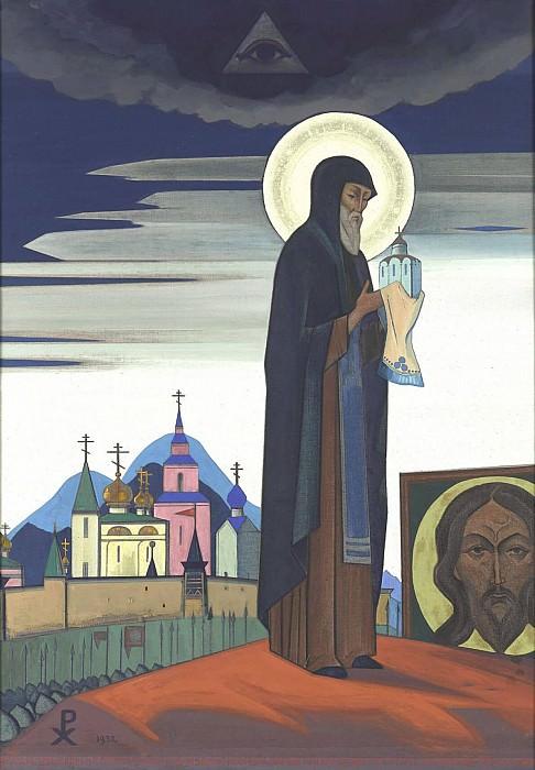 Святой Сергий Радонежский #26. Рерих Н.К. (Часть 3)