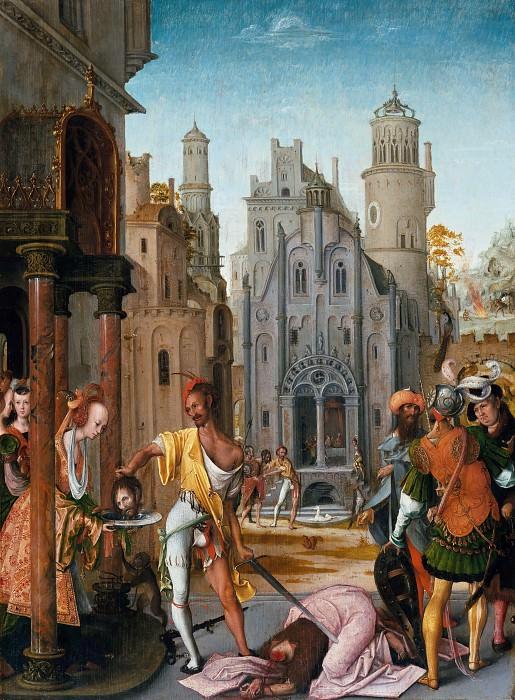 Антверпенский мастер (ок1520) - Обезглавливание Иоанна Крестителя. Часть 1