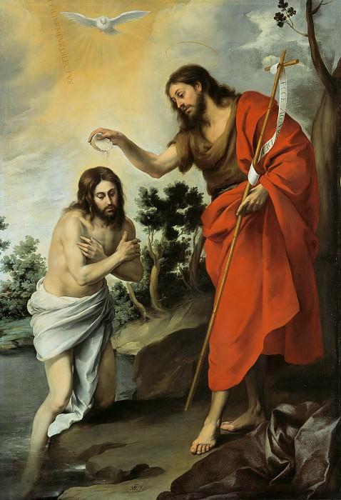 Мурильо, Бартоломе Эстебан (1617-1682) - Крещение Христа. Часть 1