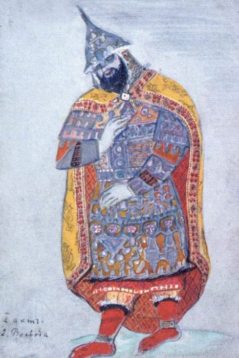 Voivod. 1st intercourse. Roerich N.K. (Part 2)