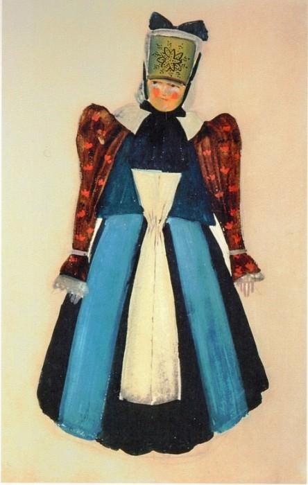 Female costume. Roerich N.K. (Part 2)