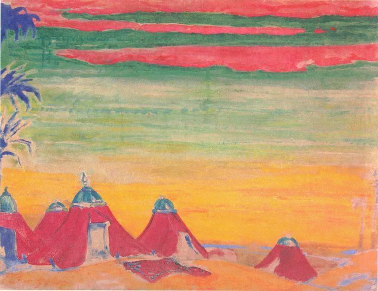 Egypt. Roerich N.K. (Part 2)